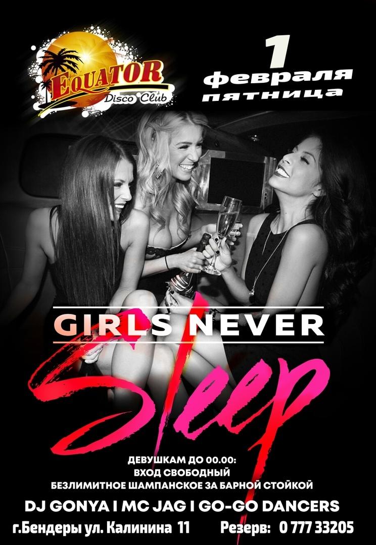 girls never sleep