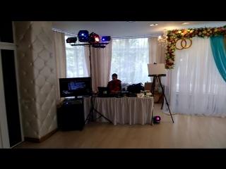 """Авокадо"" (Красный путь 153) Супер банкетный зал, тамада Александр Марков"