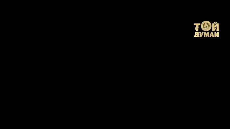 Мақпал Диханбаева Алақаннан ұшқан аққуым 480 X 854 .mp4