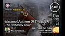 Nathan on osu丨51pp 97.78%FC8丨The Red Army Choir - National Anthem Of The USSR [Veteran]