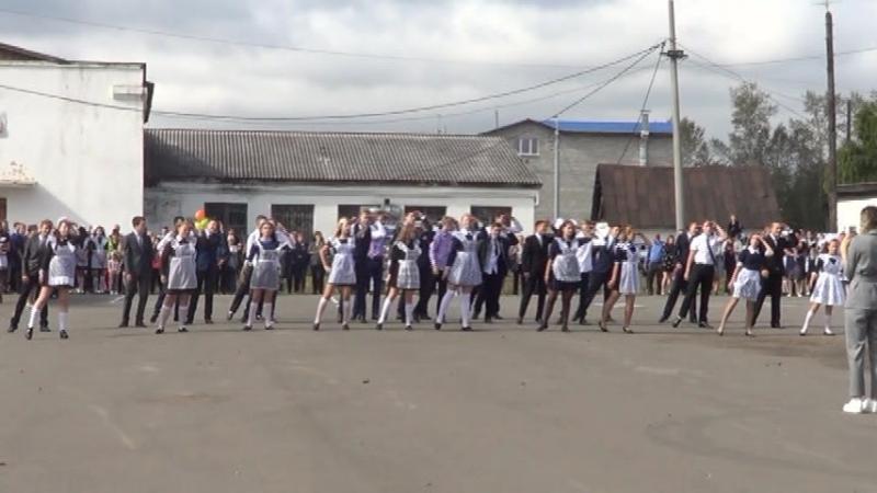 МБОУ Уярская СОШ №40 1 сентября 2018