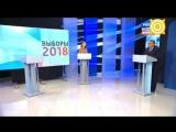 Дебаты Александра Мяхара и Валентина Коновалова 09.10.2018 Россия-1