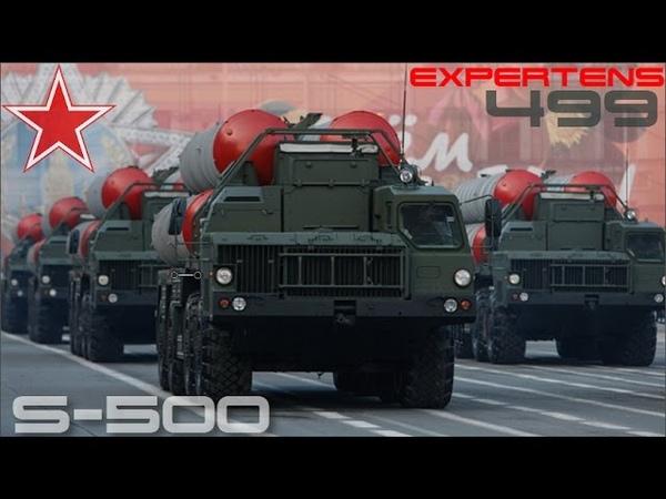 S-500 SISTEMA RUSO ANTIAEREO RUSO DE GRAN ALCANCE