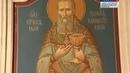 Петербургские заступники. Святой праведный Иоанн Кронштадский (память 2 января)