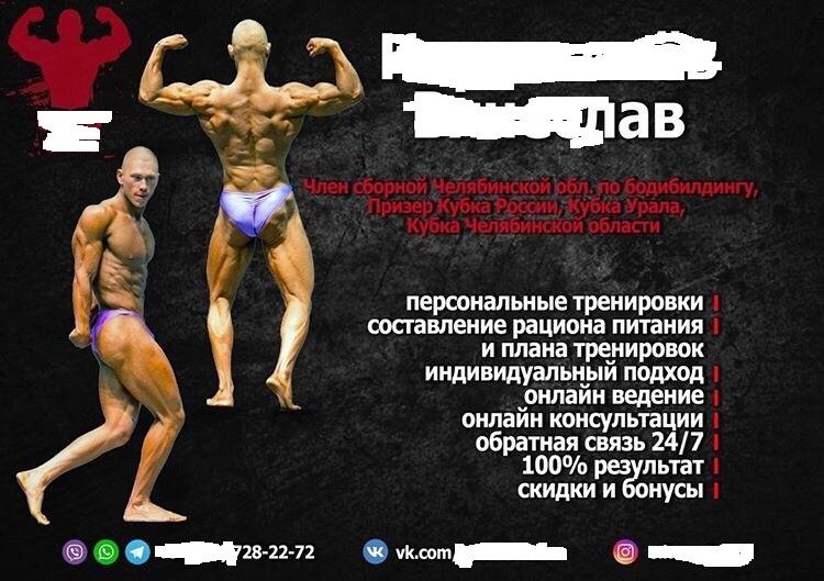 https://pp.userapi.com/c849128/v849128857/18ef5e/Q9P1pecSLWM.jpg