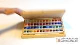 Набор акварельных красок Белые ночи 48 цветов в пенале из березы