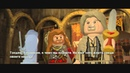 PS3LEGO The Lord of the Rings. Прохождение 10 «Варги»