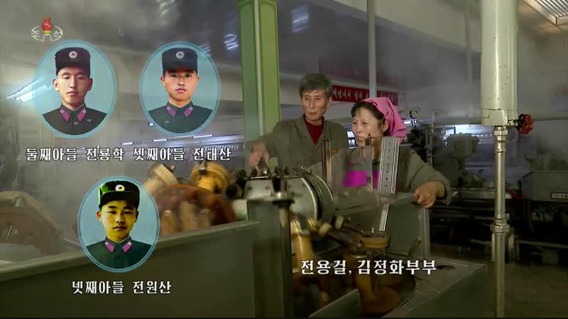 후방가족들 모두가 혁신자 -3중3대혁명붉은기 김정숙평양제사공장 후방가족들-