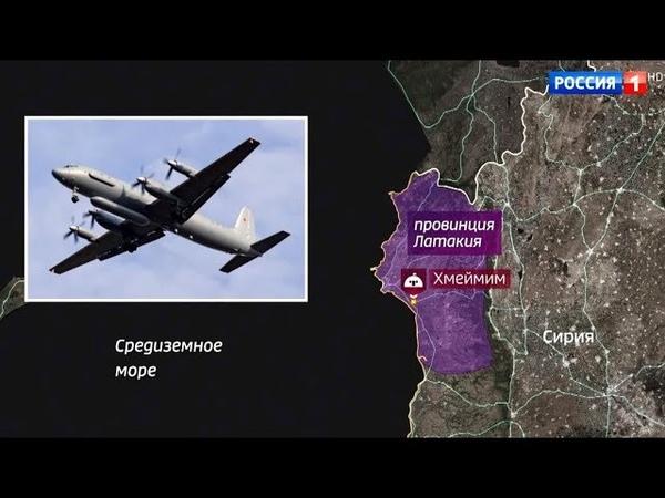 Шансов ВЫЖИТЬ не было: Израиль дал России МИНУТУ на спасение 15 военных. Подробности