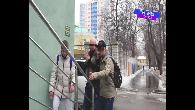 Ритмы города с Сергеем Тюпаевым Выпуск 14 марта 2019 года