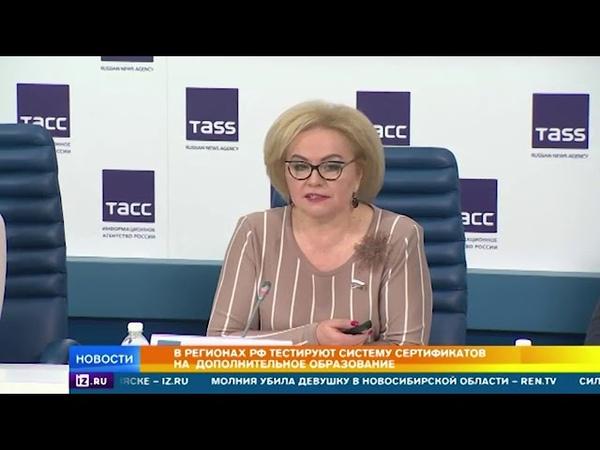 В России не хватает детских секций