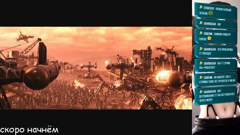 Dirge of Cerberus: Final Fantasy VII [Rus] (часть вторая)