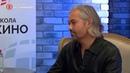 Интервью Александра Рогова для Высшей Школы «Останкино»