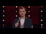 ПРЕМЬЕРА! Новый сезон Stand Up - Обновлённый Виктор Комаров