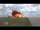 Пилот катапультировался за секунду до столкновения самолета с землей