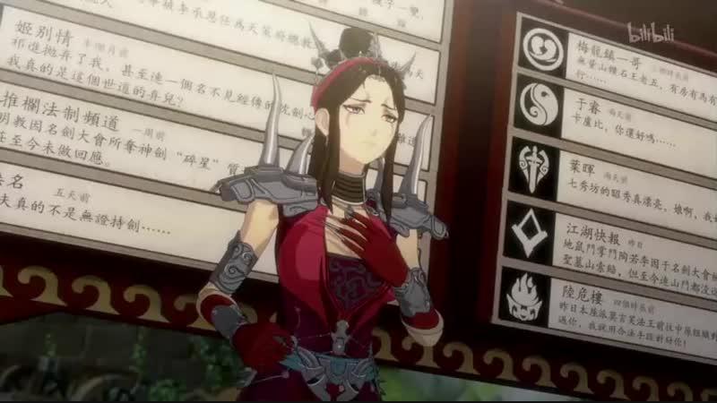 (HD)Сеть мечей Благородная рыцарская душа 10 серия