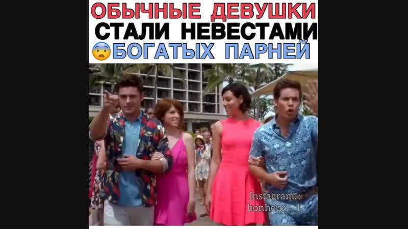 Лучшие кувисы за 15 Декабря 2018 4 место