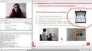 BBGR Алгоритм подбора 4 Субъективные методы исследования