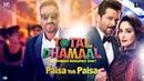Клип Paisa Yeh Paisa из фильма Total Dhamaal Аджай Девгн Мадхури Дикшит Анил Капур