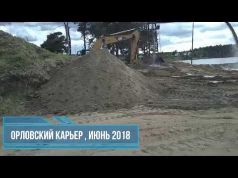 Лосино-Петровский. Орловский карьер. Июнь 2108