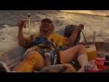 Первый трейлер фильма «Пляжный бездельник»