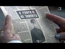 Дочь героя ВОВ после 39 лет поисков нашла место захоронения отца в Балаклаве