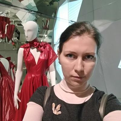 Алена Шемякина