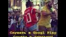 Слушай в Googl Play Sabi Miss feat Tomer Savoia
