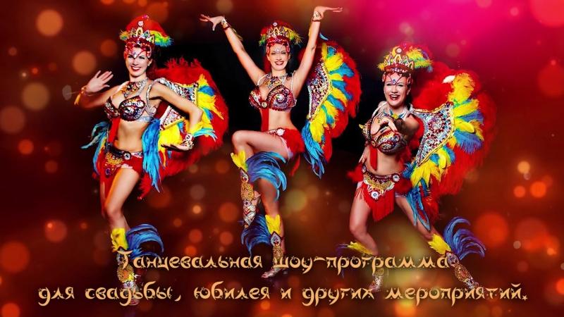 Наша работа. Анимационный пост для VК. Шоу-балет Дины Галацевич