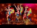 Наша работа Анимационный пост для VК Шоу балет Дины Галацевич