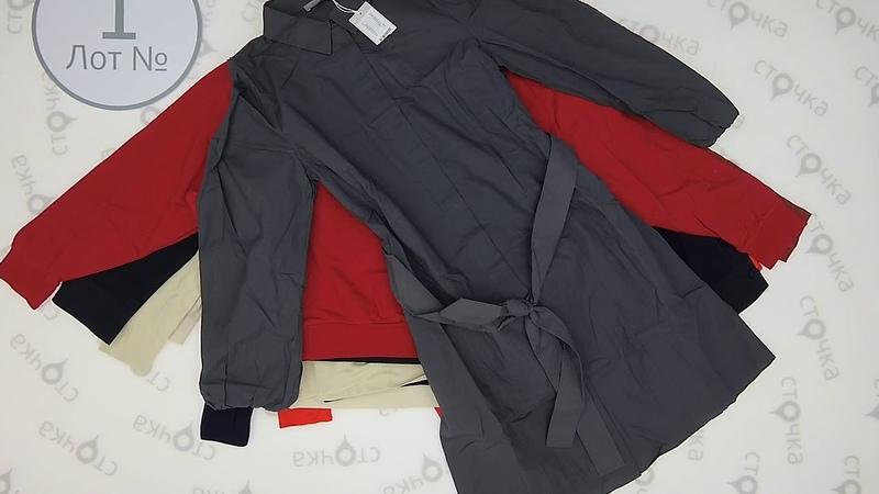 COS 1, сток одежда оптом