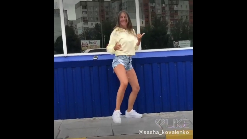 Сашв  Саша Коваленко жгет
