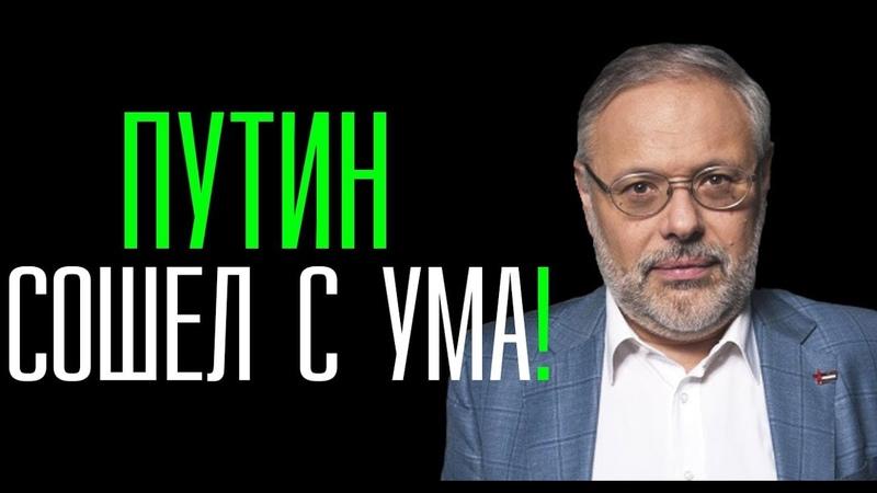 ⚡НАЗВАН ПРИЕМНИК ПУТИНА! ЭТО КОНЕЦ ВСЕМУ! ХАЗИН 16.10.2018
