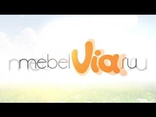 MebelVia.ru - диван Атланта и стенка Solo