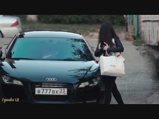 T1One - Колечки (фан видео)