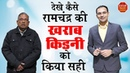 How to Lower Creatinine Overnight   Ayurvedic Kidney Treatment in India