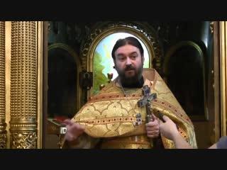 Святитель Иоанн Златоуст! Прот.Андрей Ткачёв