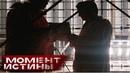 «Автомобильный Шантаж»: Какие автомобили предпочитают (бывшие) Томские генералы полиции?