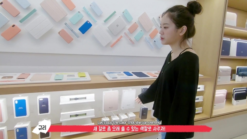 [FM_1.24] 프로미스나인 (fromis_9) – 하영이의 Birthday Behind