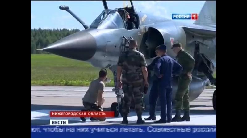 Вести (Россия-1,21.08.2013)