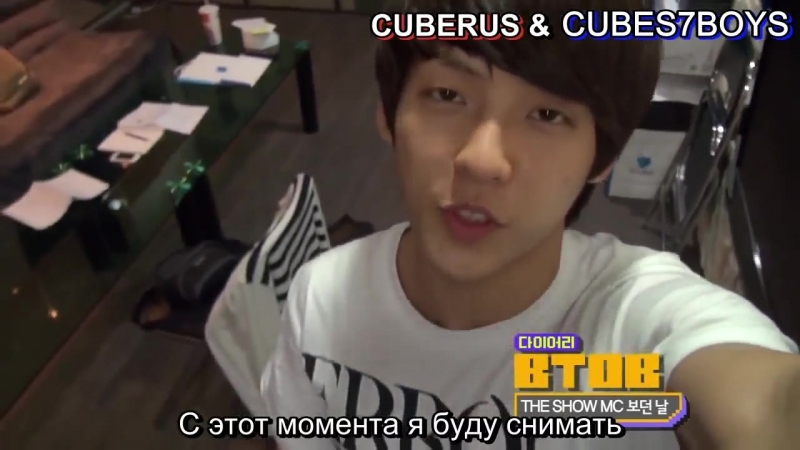RUS SUB SHOW 27 06 12 BTOB @ MTV Diary Ep 3 64