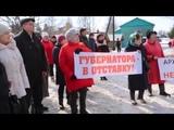 Митинг в Карпогорах против московского мусора 7 апреля 2019 encoded encoded