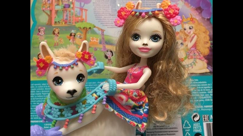 Lluella Llama Fleecy, Ллуэлла Лама и Флиси от Enchantimals, кукла Лама.