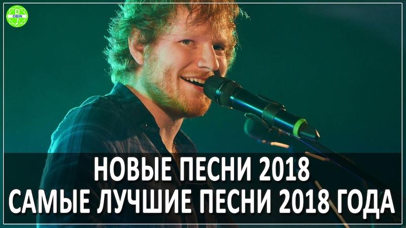 Новая молдавская песня 2018 на европе плюс