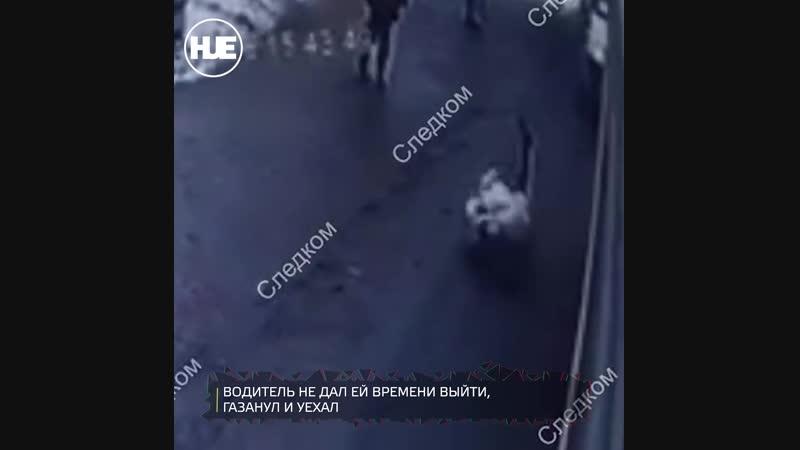 В Омске из автобуса выпала женщина с грудным ребёнком