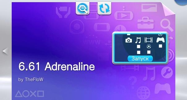 usb iso loader psp 6.61 download