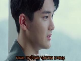13 серия - Красавчик/ Pretty Man [China Dorama]
