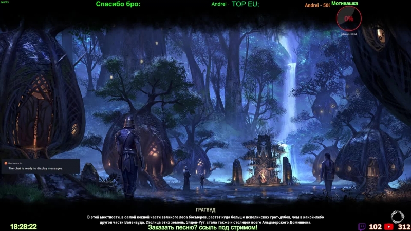 The Elder Scrolls Online.Выполняем квестики,охотимся за шардами23