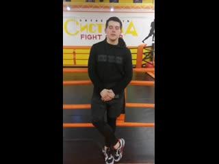 Карпов Станислав боец Orel Professional Kick-boxing League