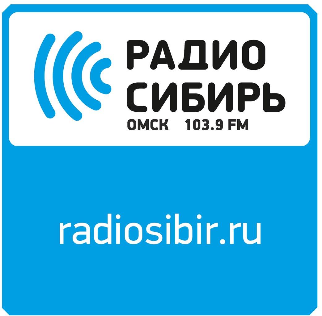 Сергей Новиков  и Владимир Арайс в эфире «Радио Сибирь» (09.07.2018)